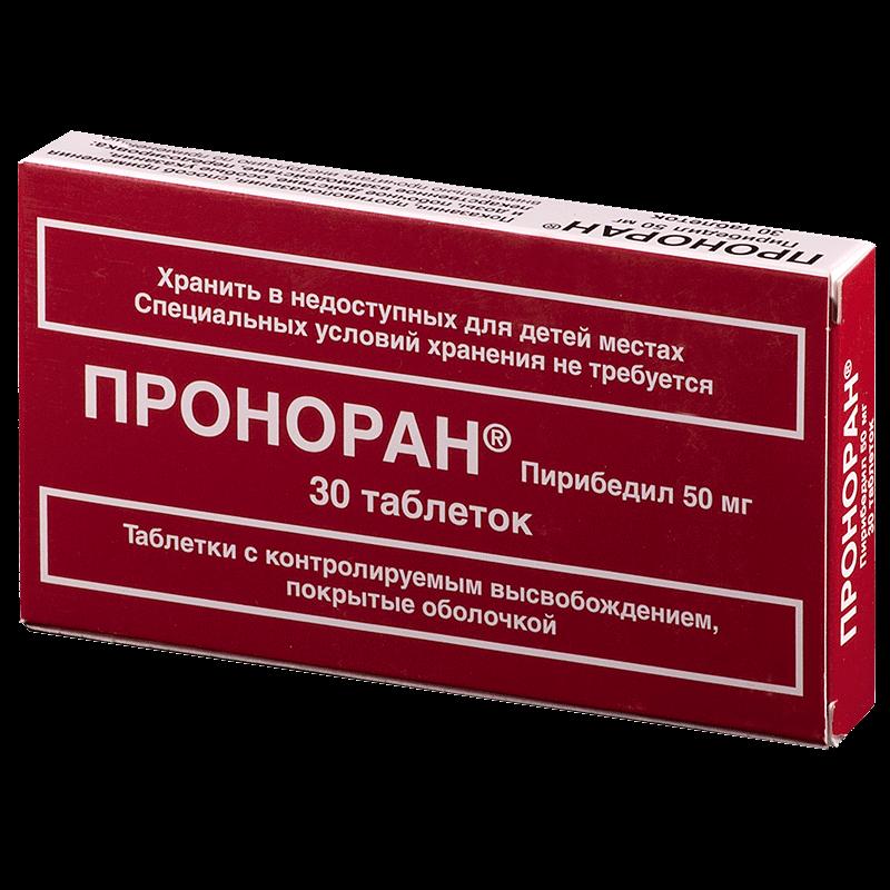 Проноран: инструкция по применению таблеток