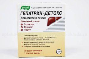 гепатрин детокс