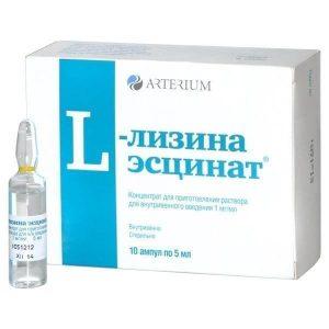 L-Лизина Эсцинат: инструкция по применению раствора