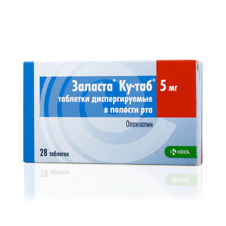 Заласта Ку-Таб: инструкция по применению таблеток