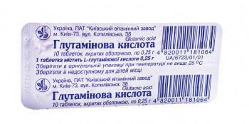 Глутаминовая кислота: инструкция по применению таблеток
