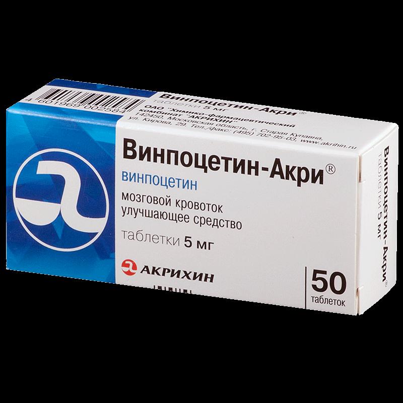 Винпоцетин Акри: инструкция по применению таблеток
