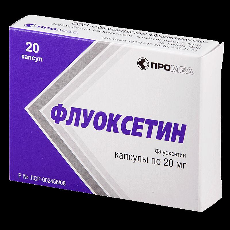 Флуоксетин: инструкция по применению таблеток и капсул