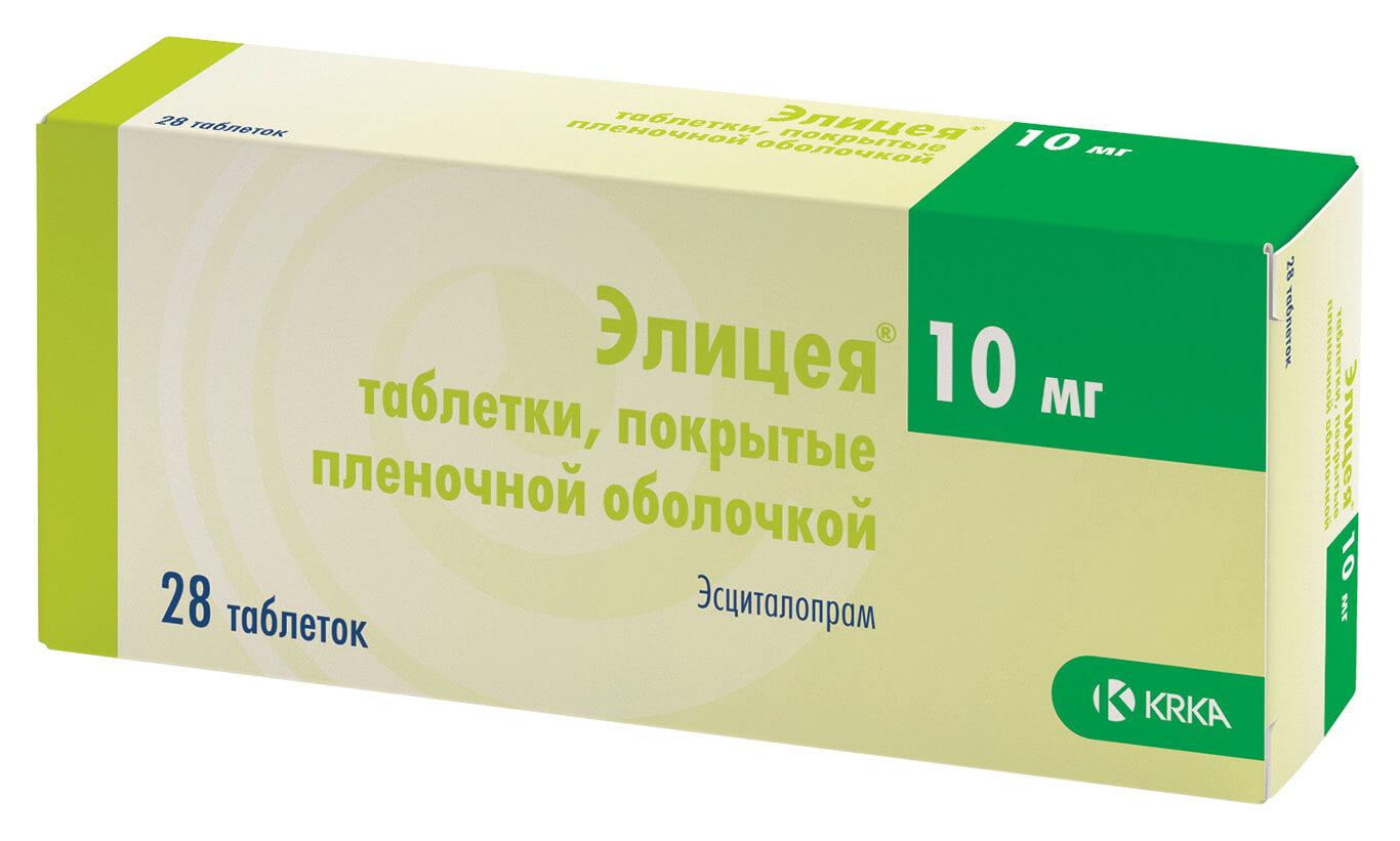 Элицея и Элицея Ку-Таб: инструкция по применению таблеток