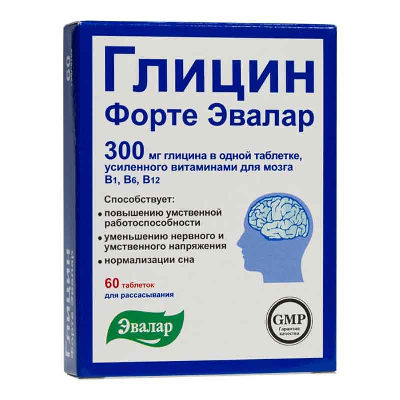 Глицин Форте: инструкция по применению таблеток