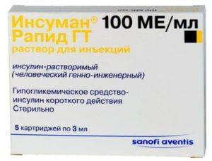 Инсулин растворимый человеческий генно-инженерный: инструкция по применению
