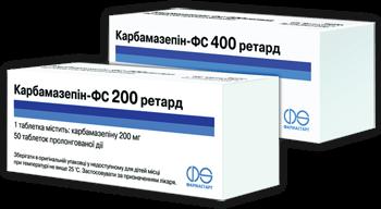 Карбамазепин Ретард: инструкция по применению таблеток