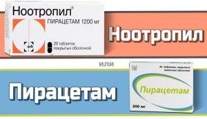 Ноотропил и Пирацетам: сравнение препаратов