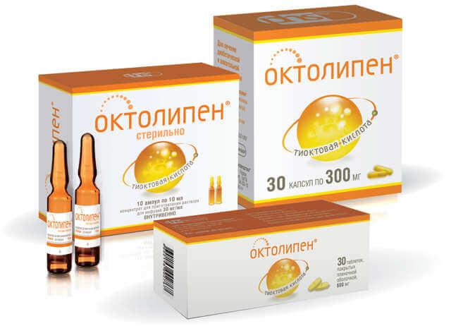 Октолипен: инструкция по применению таблеток, капсул и раствора