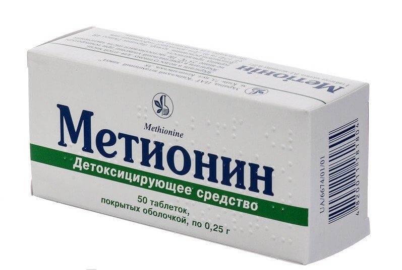 Метионин: инструкция по применению таблеток