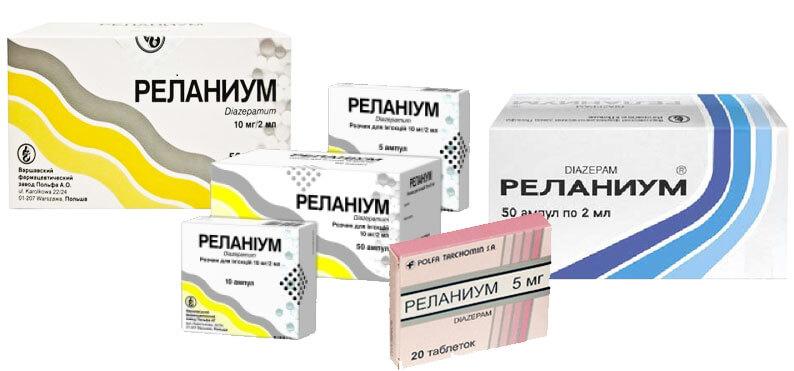 Реланиум: инструкция по применению раствора