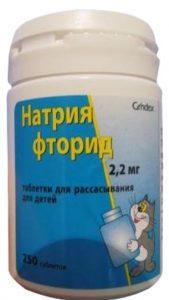 Натрия фторид: инструкция по применению противокариесного средства