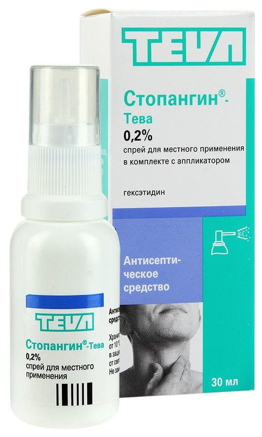 Стопангин-Тева: инструкция по применению спрея