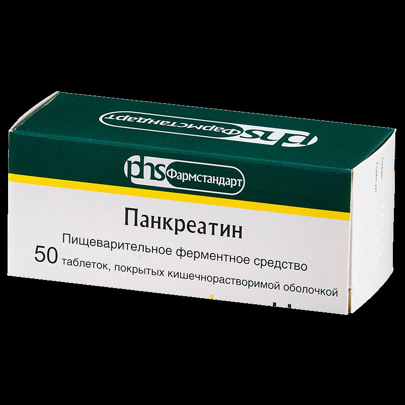 Панкреатин: инструкция по применению таблеток и капсул