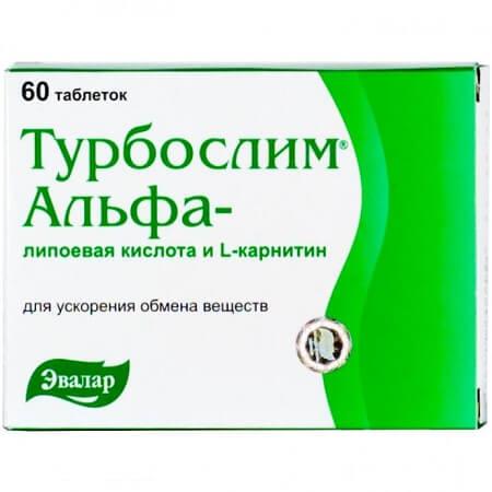 Турбослим альфа-липоевая кислота: инструкция по применению таблеток
