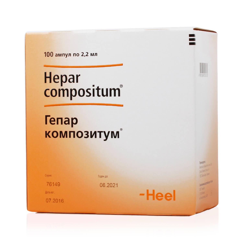 Гепар Композитум: инструкция по применению гомеопатического средства