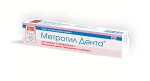 Метрогил Дента: инструкция при беременности