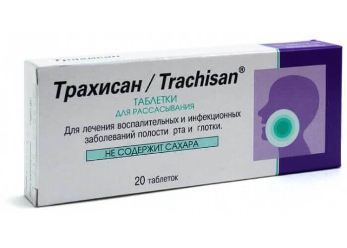 Трахисан: инструкция по применению антибактериальных пилюль