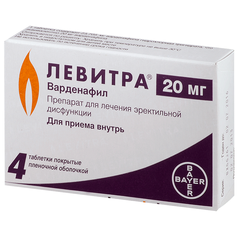 Сиалис гель купить в аптеке в Москве адреса