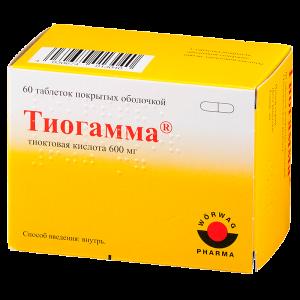 Тиогамма