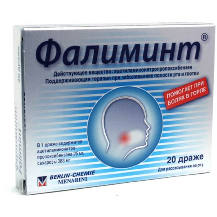 Фалиминт: инструкция по применению таблеток