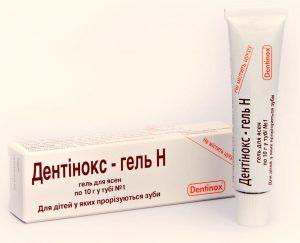 Дентитокс-Гель Н