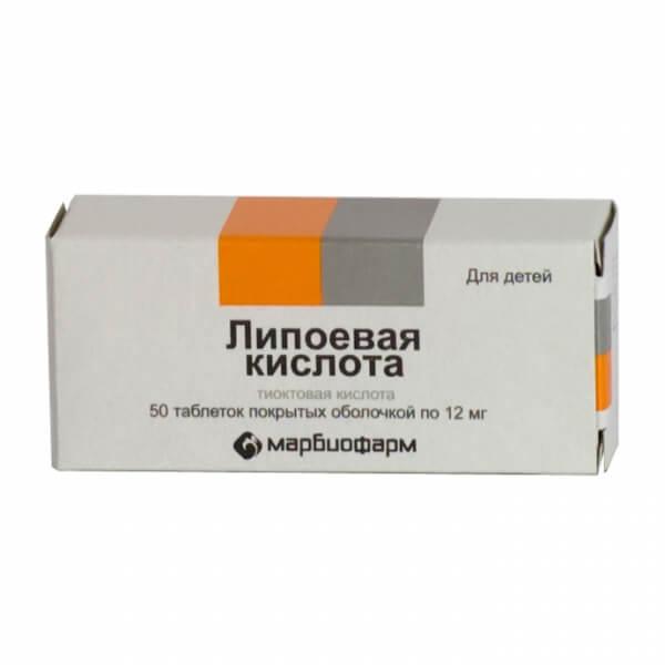 Липоевая кислота: инструкция по применению таблеток, капсул и раствора