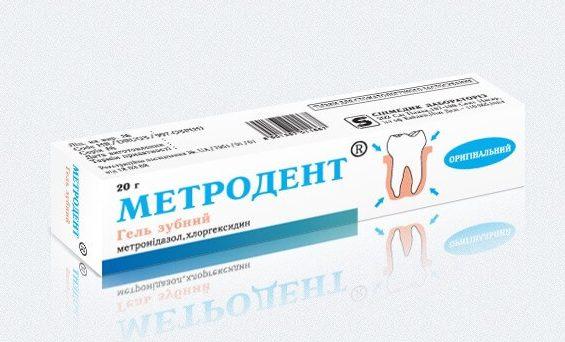 Метродент: инструкция по применению геля