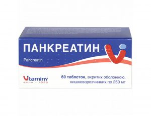 Панкреатин 250 мг