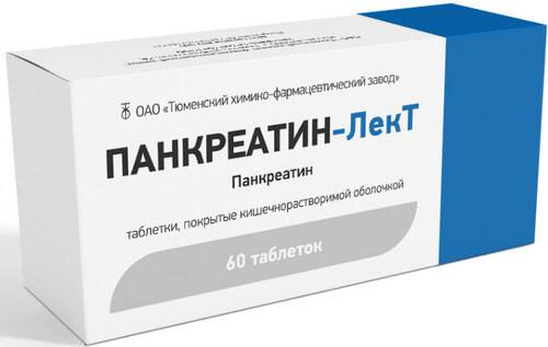 Панкреатин-Лект: инструкция по применению таблеток