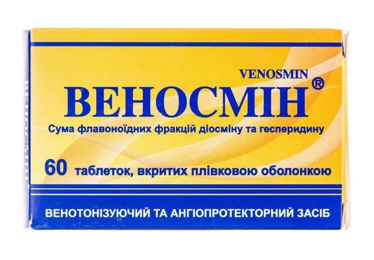 Веносмин: инструкция по применению таблеток