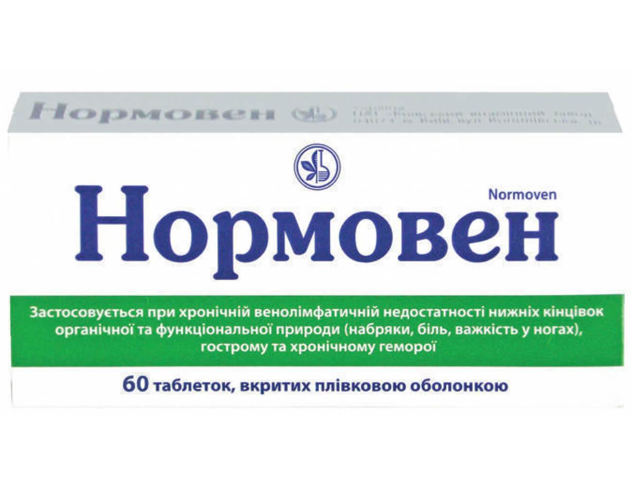 Нормовен: инструкция по применению таблеток и крема