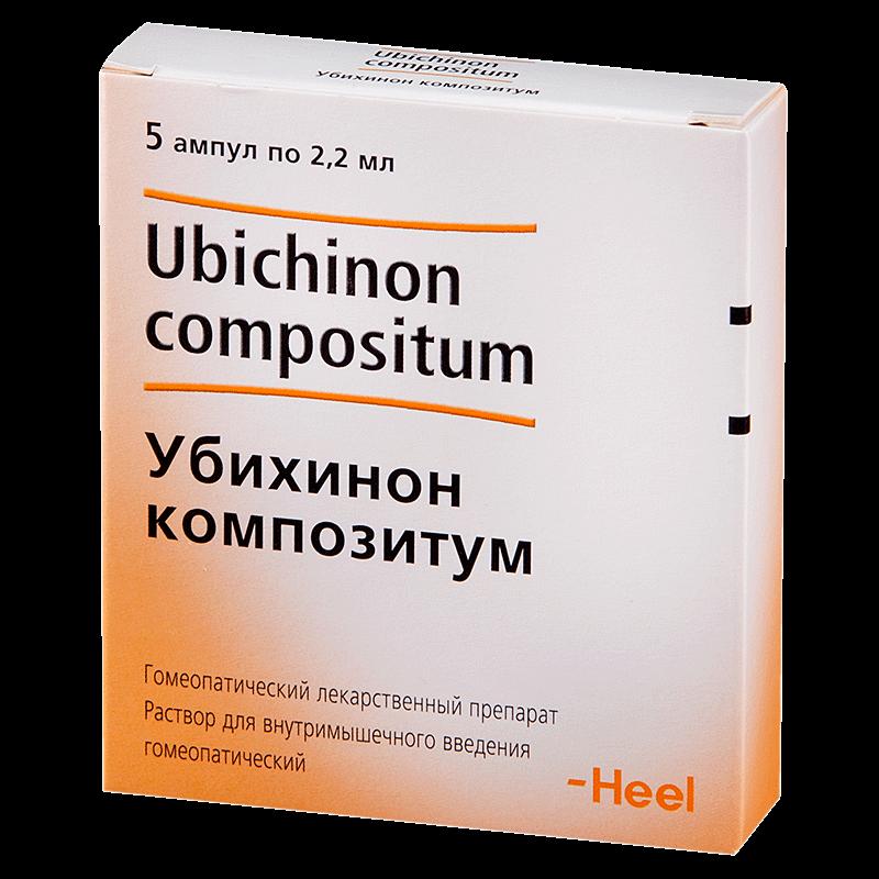 Убихинон Композитум: инструкция по применению раствора
