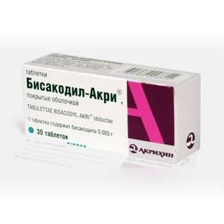 Бисакодил-Акри: инструкция по применению таблеток