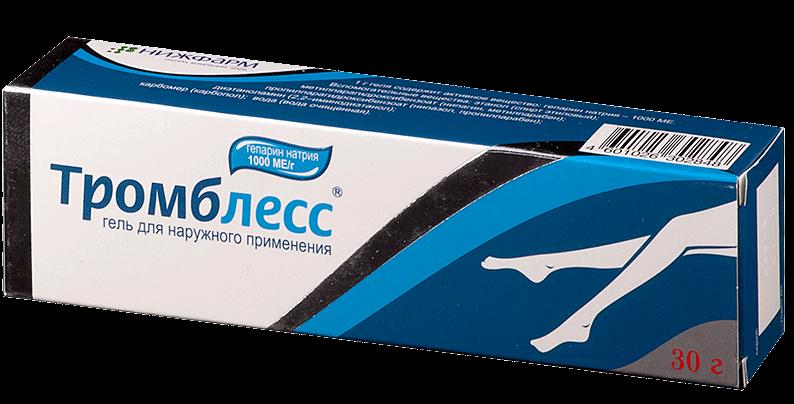Тромблесс: инструкция по использованию антикоагулянтного средства