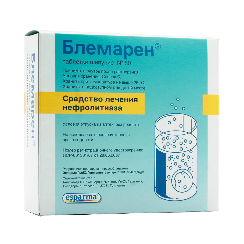 Блемарен: инструкция по применению таблеток и гранул