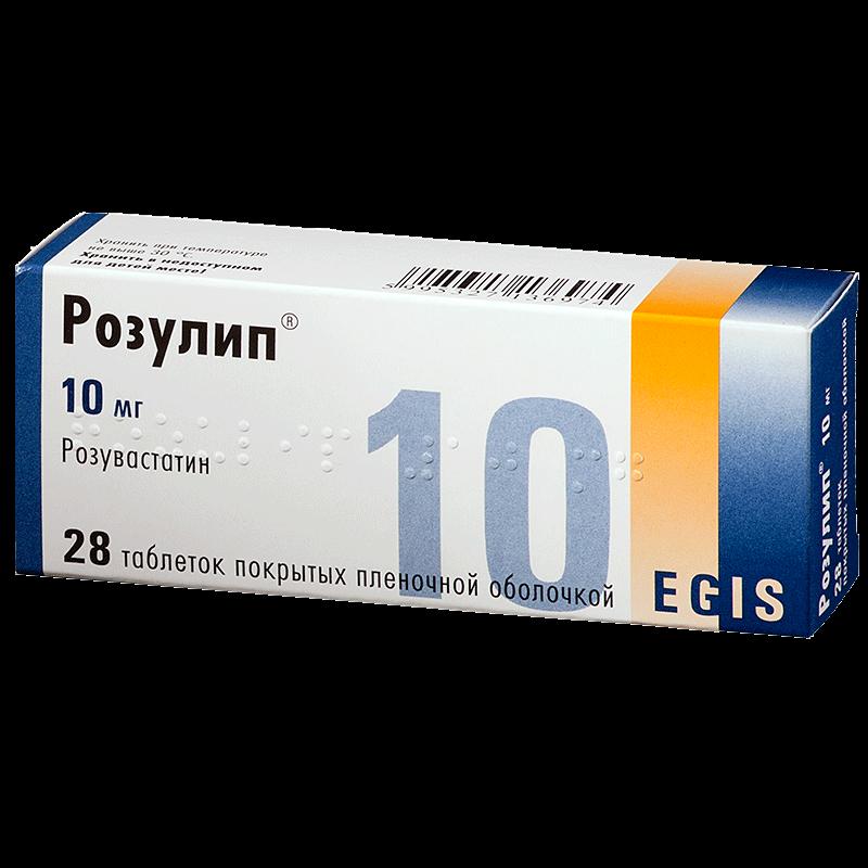 Розулип: инструкция по применению таблеток