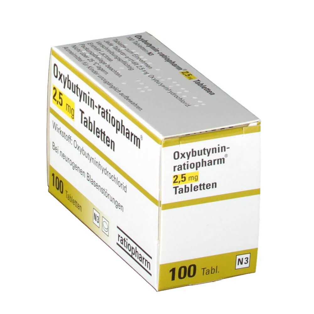 Оксибутинин: инструкция по применению таблеток