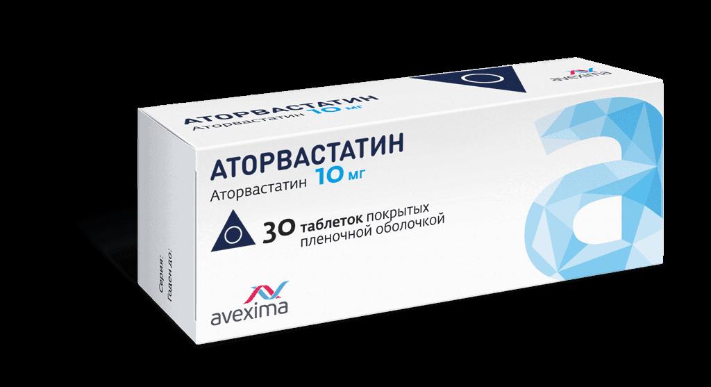 Аторвастатин: инструкция по применению таблеток