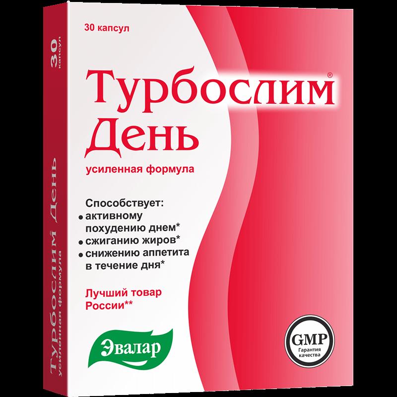 Турбослим: инструкция по применению капсул