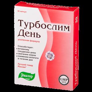 Таблетки Турбослим