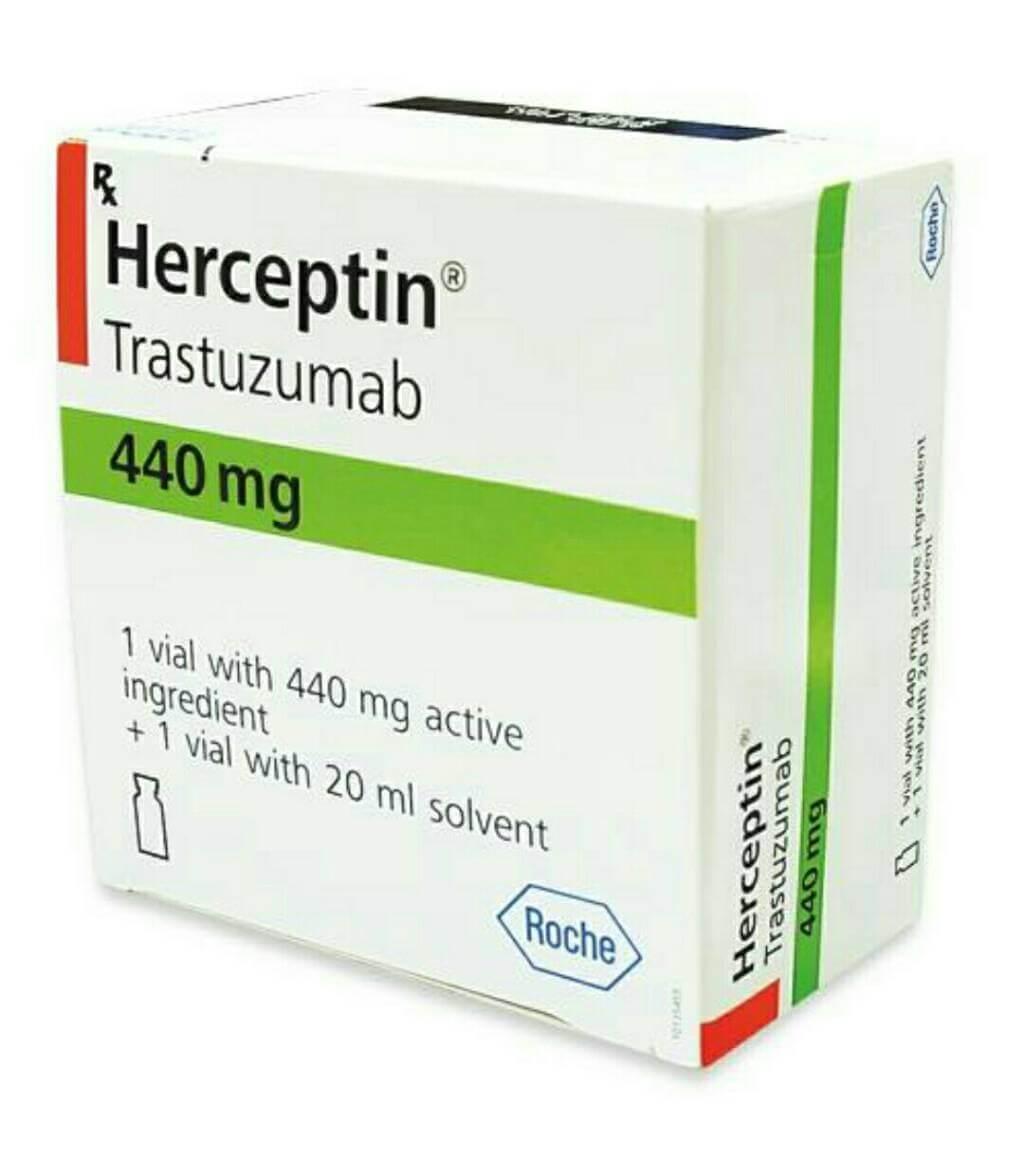 Герцептин: инструкция по применению раствора
