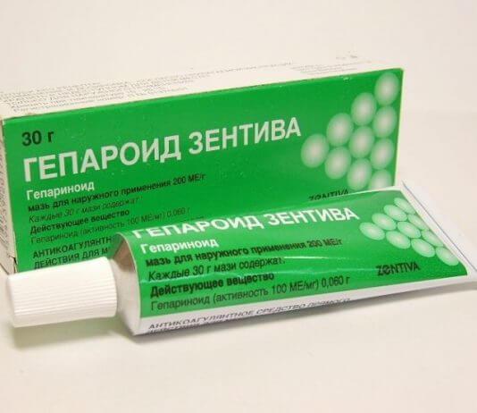 Гепароид зентива: инструкция по применению мази