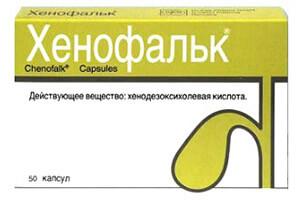 Хенофальк: инструкция по применению капсул