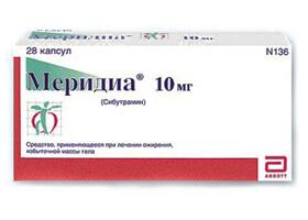 Меридиа: инструкция по применению таблетки