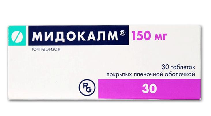 Мидокалм: инструкция по применению таблеток