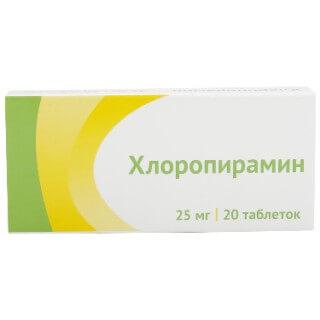 Хлоропирамин: инструкция по применению таблеток и раствора