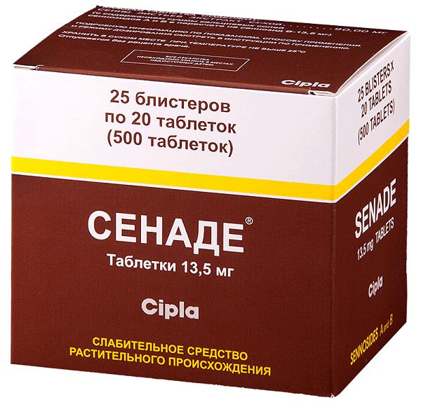 Сенаде: инструкция по применению таблеток