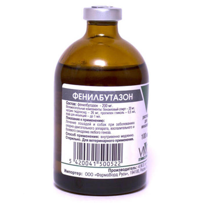 Фенилбутазон: инструкция по применению таблеток