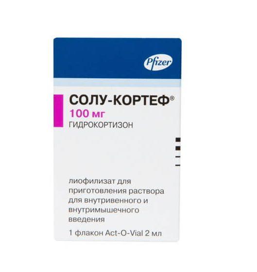 Солу-Кортеф: инструкция по применению лиофилизата